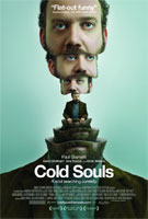 coldsouls1_small